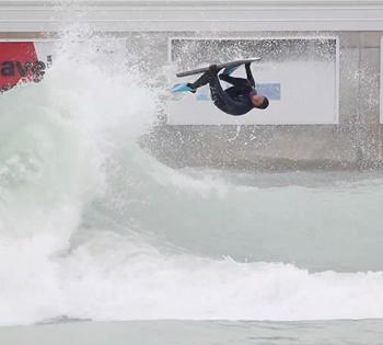 texas wavepool